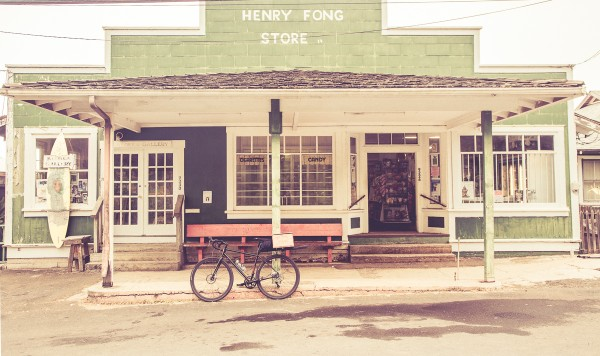 The Henry Fong store in Kula.  Are we really moving forward?