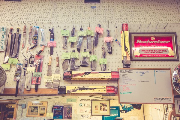 Extensive machete selection