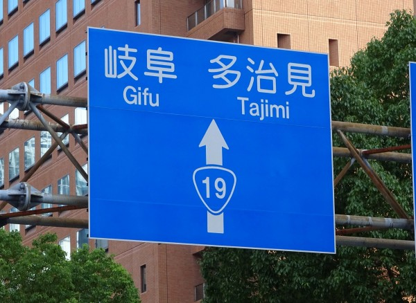 I never made it TAJimi but I'd have to assume its pretty cool.